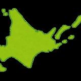 新型コロナウイルスによる旭川市内・近郊のイベントや行事の中止/延期情報