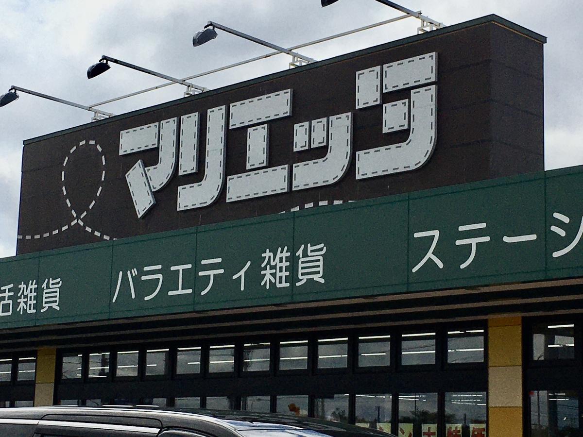 旭川 ティーンズ